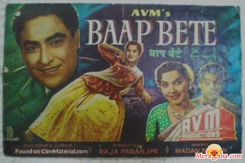 Poster of Baap Bete (1959) - (Hindi Film)