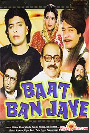Poster of Baat Ban Jaye (1986) - (Hindi Film)