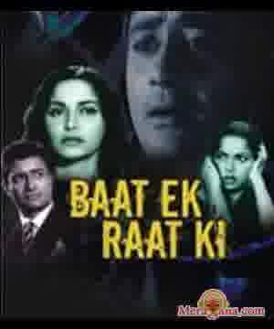 Poster of Baat Ek Raat Ki (1962) - (Hindi Film)