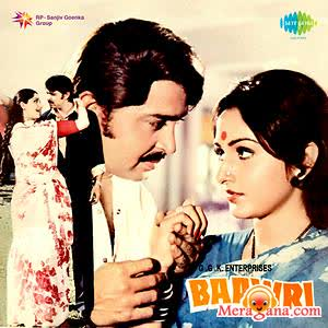 Poster of Baawri (1982) - (Hindi Film)