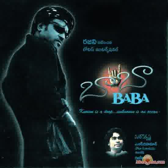 Poster of Baba (2002)