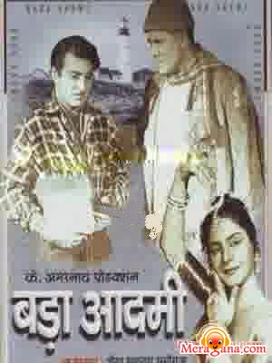 Poster of Bada Aadmi (1961) - (Hindi Film)