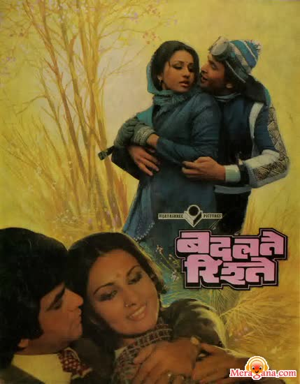 Poster of Badalte Rishtey (1978) - (Hindi Film)