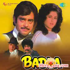 Poster of Badla (1974)