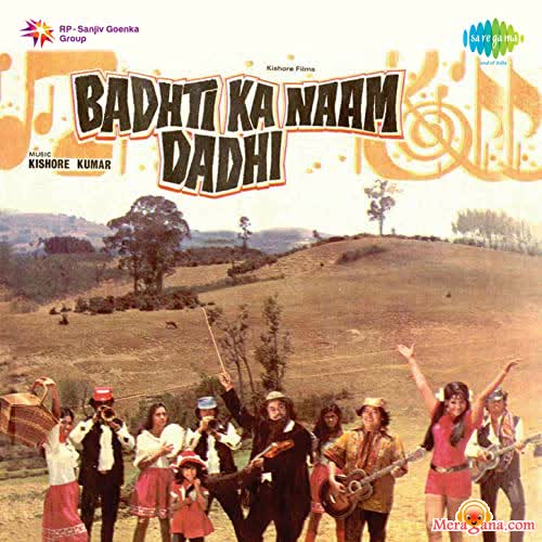 Poster of Badti Ka Naam Dadhi (1974) - (Hindi Film)
