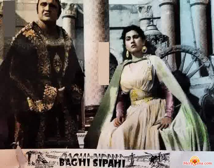 Poster of Baghi Sipahi (1958)