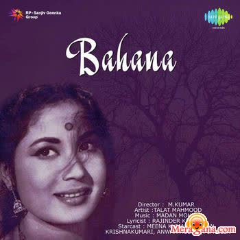 Poster of Bahana (1960) - (Hindi Film)