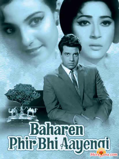 Poster of Baharen Phir Bhi Aayengi (1966) - (Hindi Film)