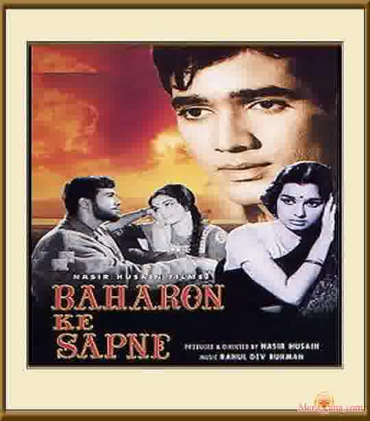 Poster of Baharon Ke Sapne (1967) - (Hindi Film)