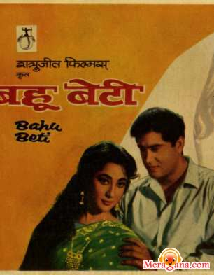 Poster of Bahu Beti (1965) - (Hindi Film)