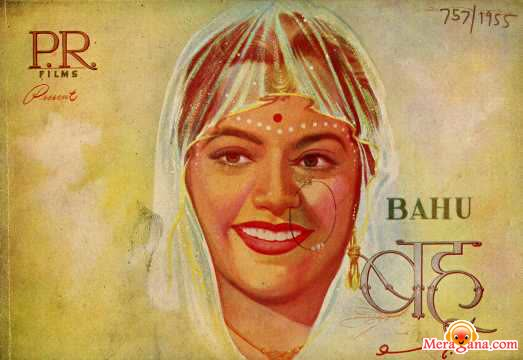 Poster of Bahu (1955)