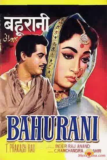 Poster of Bahurani (1963) - (Hindi Film)