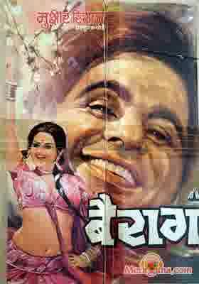 Poster of Bairaag (1976) - (Hindi Film)