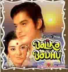 Poster of Balika Badhu (1976) - (Hindi Film)