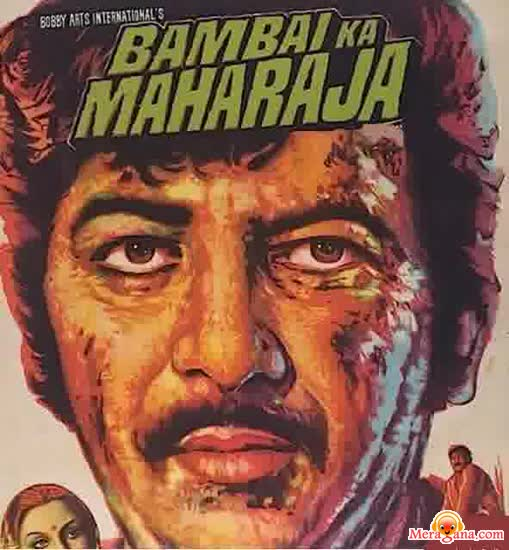Poster of Bambai Ka Maharaja (1980) - (Hindi Film)