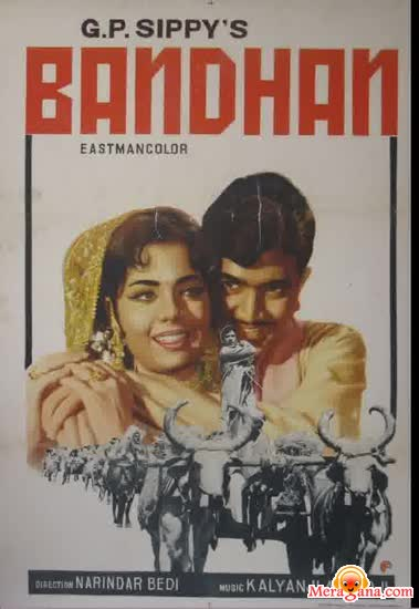 Poster of Bandhan+(1969)+-+(Hindi+Film)