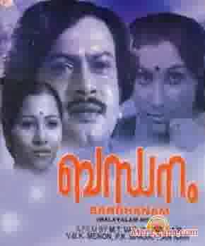 Poster of Bandhanam (1978)