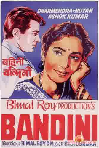Poster of Bandini (1963) - (Hindi Film)
