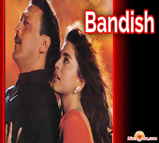 Poster of Bandish (1996) - (Hindi Film)