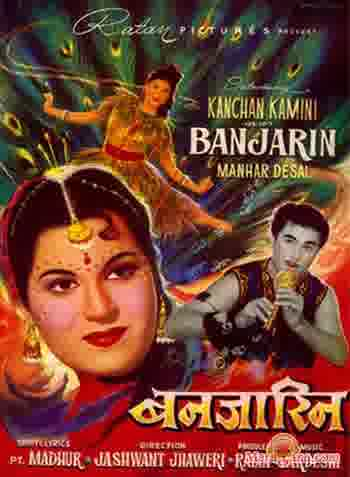 Poster of Banjarin (1960) - (Hindi Film)