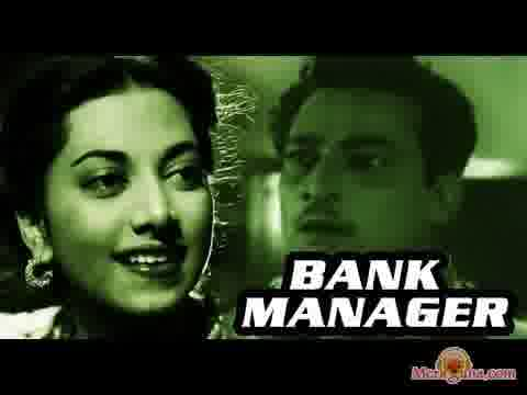Poster of Bank Manager (1959)