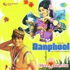Poster of Banphool (1971) - (Hindi Film)