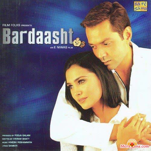 Poster of Bardaasht (2004) - (Hindi Film)