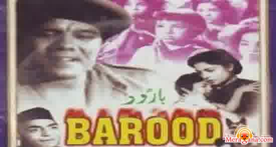 Poster of Barood (1960) - (Hindi Film)