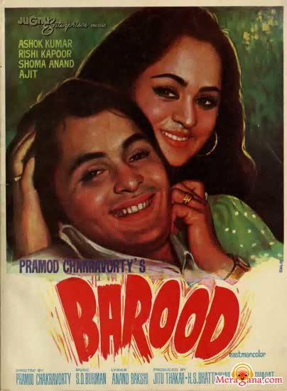 Poster of Barood (1976) - (Hindi Film)