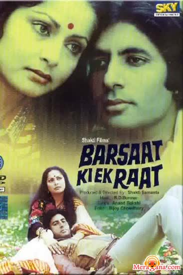 Poster of Barsaat Ki Ek Raat (1981) - (Hindi Film)