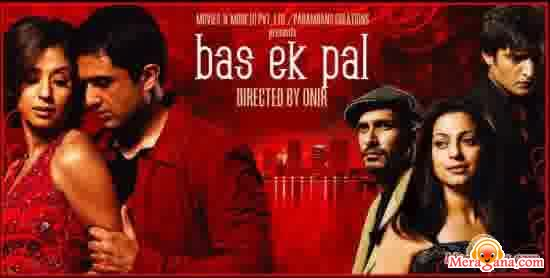 Poster of Bas+Ek+Pal+(2006)+-+(Hindi+Film)