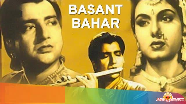 Poster of Basant Bahar (1956) - (Hindi Film)