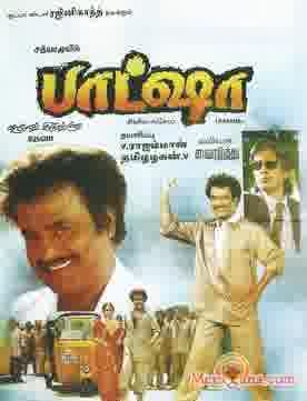 Poster of Batcha (1995) - (Tamil)