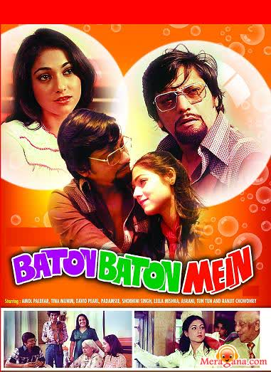 Poster of Baton Baton Mein (1979) - (Hindi Film)