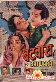 Poster of Batwara (1961) - (Hindi Film)