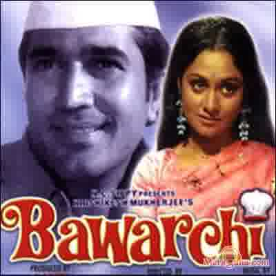 Poster of Bawarchi (1972)