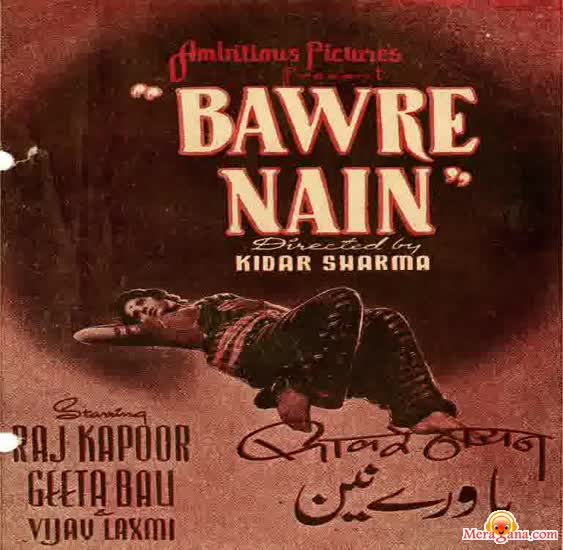 Poster of Bawre Nain (1950) - (Hindi Film)