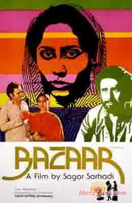 Poster of Bazaar (1982) - (Hindi Film)