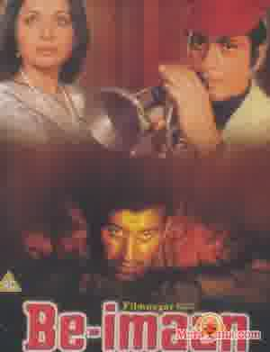 Poster of Be-Imaan (1972) - (Hindi Film)