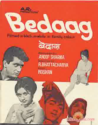 Poster of Bedaag (1965) - (Hindi Film)