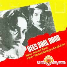 Poster of Bees Saal Baad (1962) - (Hindi Film)