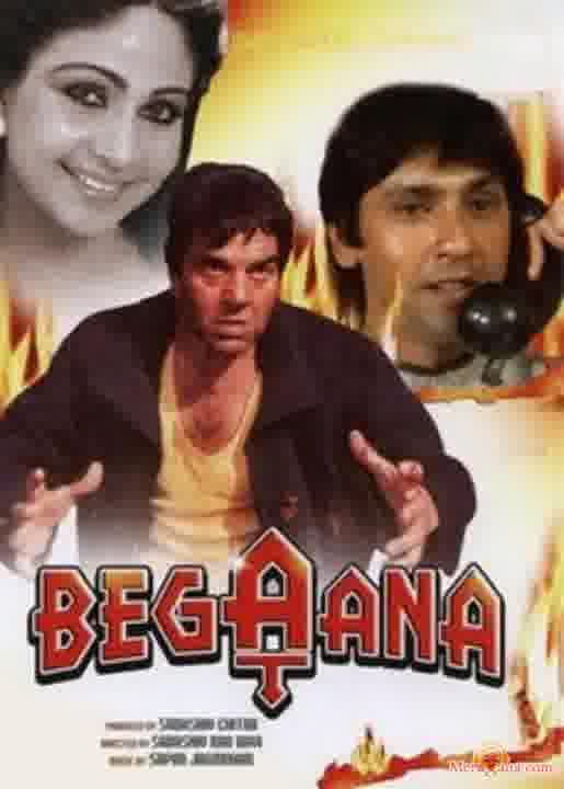 Poster of Begaana (1986) - (Hindi Film)