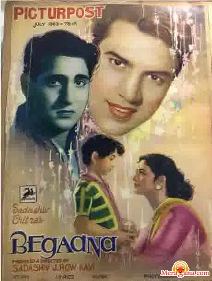Poster of Begaana (1963)