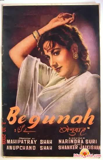 Poster of Begunah (1957) - (Hindi Film)