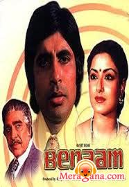 Poster of Benaam (1974)