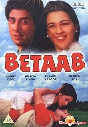 Poster of Betaab (1983) - (Hindi Film)