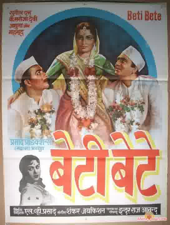 Poster of Beti+Bete+(1964)+-+(Hindi+Film)