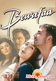Poster of Bewafaa (2005) - (Hindi Film)