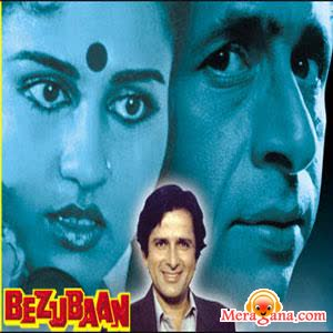 Poster of Bezubaan (1982) - (Hindi Film)