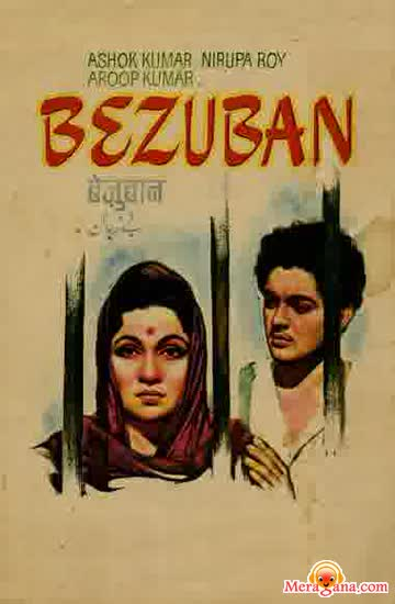 Poster of Bezubaan (1962)